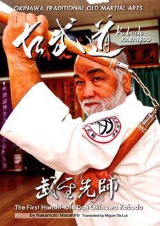 Kamikaze: First class Karate equipment. Equipos de Karate de primera calidad