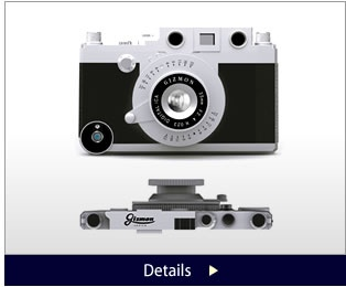 Gizmon iCA for iPhone