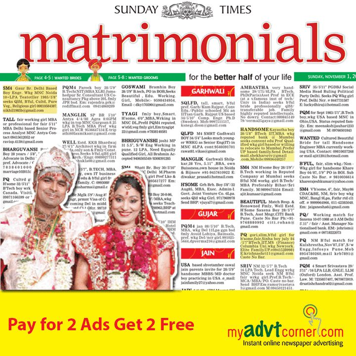 trends in matrimonial advertisements media essay 17-1-2018 natalie marie coyle, better known by her professional wrestling name eva marie, has opened up about her struggles with alcohol addiction and her lifelong.
