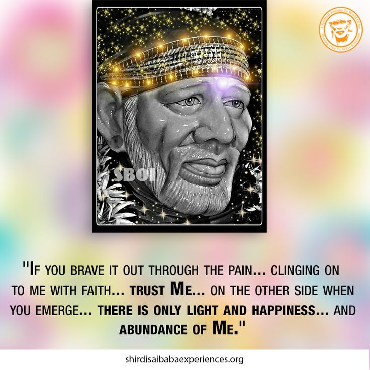 A Couple of Sai Baba Experiences - Part 1080 - Devotees Experiences with Shirdi Sai Baba