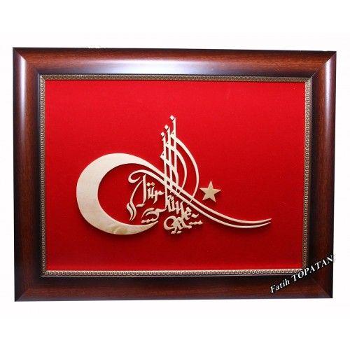 #ahsapkesimi #elemeğigöznuru #istanbul #sanat #caligraphy #caligraphyart #erzurum #türkiye #nahtsanatı #hat #tezhip #turkey #ahşap #antalya #word