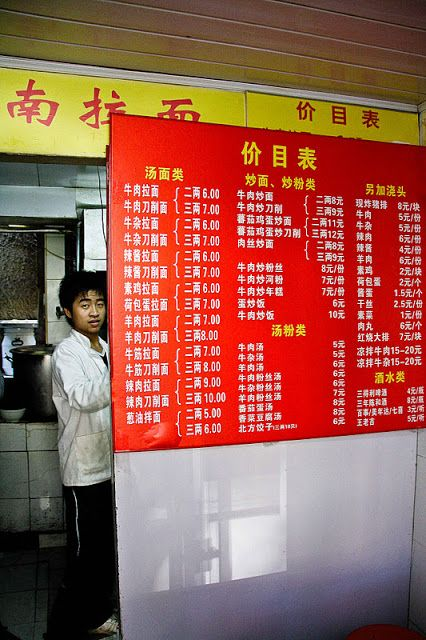 Shanghai Street Noodle Shop, with a large board showing their noodles menu.