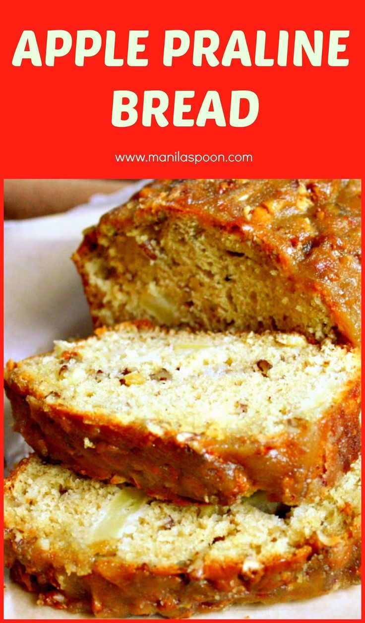 No butter or oil is used in the bread batter yet it is so moist and delicious. The big bonus is the lovely praline topping that is nutty and crunchy and truly yummy!
