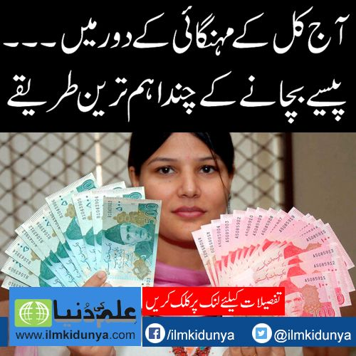 bise lahore past papers intermediate part 1