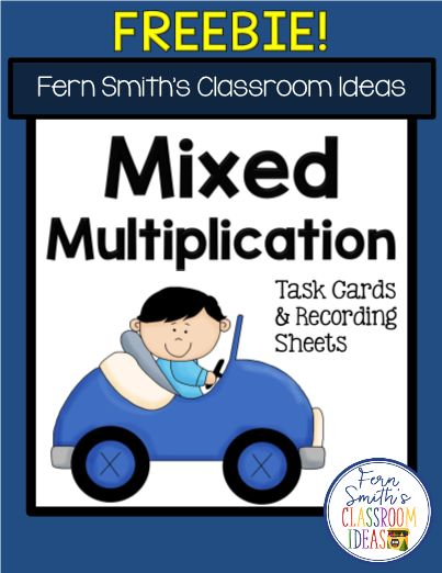 Mixed Multiplication Task Cards Perfect for Scoot