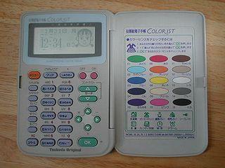 「sooooma29さん@sooooma29: ねぇ、これ懐かしいよね???持ってたよね??流行ったよね??電子手帳ブームあったよね??あたしと同世代(1983年生まれあたり)のみなさん!これ知らない?#90年代おもちゃ 」(ついっぷるフォト)