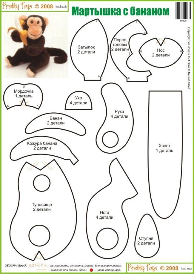 Обезьяна-1, Handmade Monkey Cuddly Toy, How to Make a Toy Animal ...