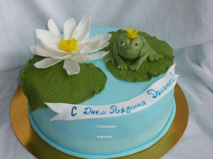 Торт с лягушками на озере