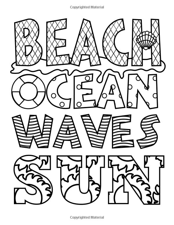 Amazon.com: Beach Party Coloring Book: 24 Page Coloring Book (9781533327567): Dani Kates: Books