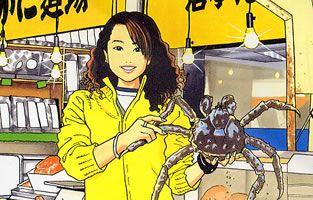 江口寿史 イラスト集「素顔~美少女のいる風景」