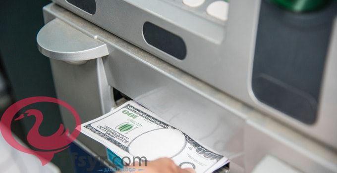 تفسير رؤية النقود في المنام للامام الصادق 3 Washing Machine Laundry Machine Home Appliances