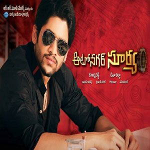 Autonagar Surya (2014) telugu songs released... buy online and download now... #autonagarsurya #samantha #telugusongs