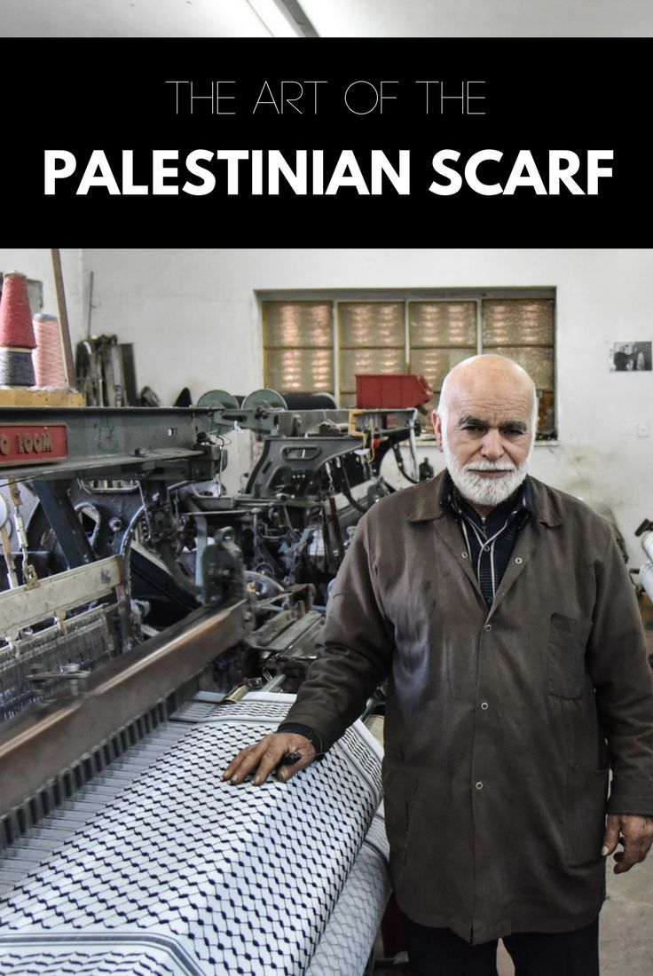 In Hebron, there is the first and only kuffiya (Palestinian scarf) factory to exist in Palestine. Visiting it's free and it' a great day trip.