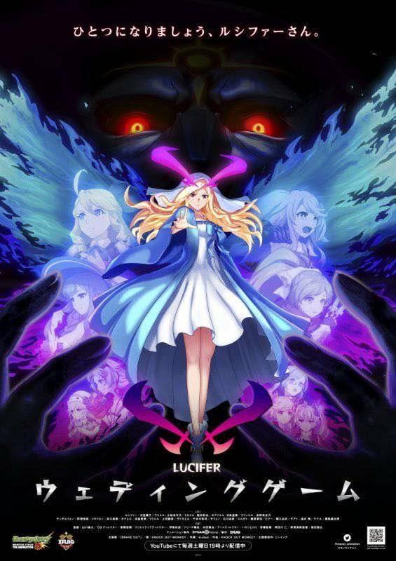 pin by hao on banner 遊戲版型 monster strike anime lucifer