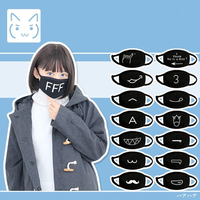 "use code: ""puririnhime"" to get 10% OFF everytime you shop at www.sanrense.com Kawaii black face masks"