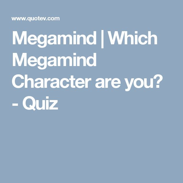 Megamind | Which Megamind Character are you? - Quiz