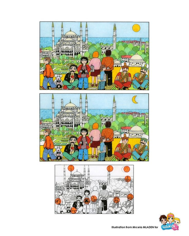 Find the differences online games - CHURCH OF HAGIA SOPHIA