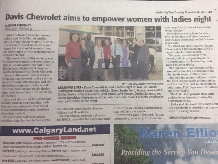 The paper wrote about ladies night! #airdrie