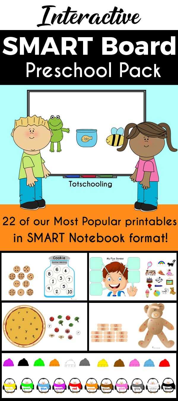Take classroom learning to the next level with these fun and engaging SMARTboard games for preschoolers! Students will love these interactive touch-screen activities based on popular printables! Featuring activities that teach alphabet, letter sounds, numbers, counting, colors, shapes, rhyming, nursery rhymes, science, animals and community!