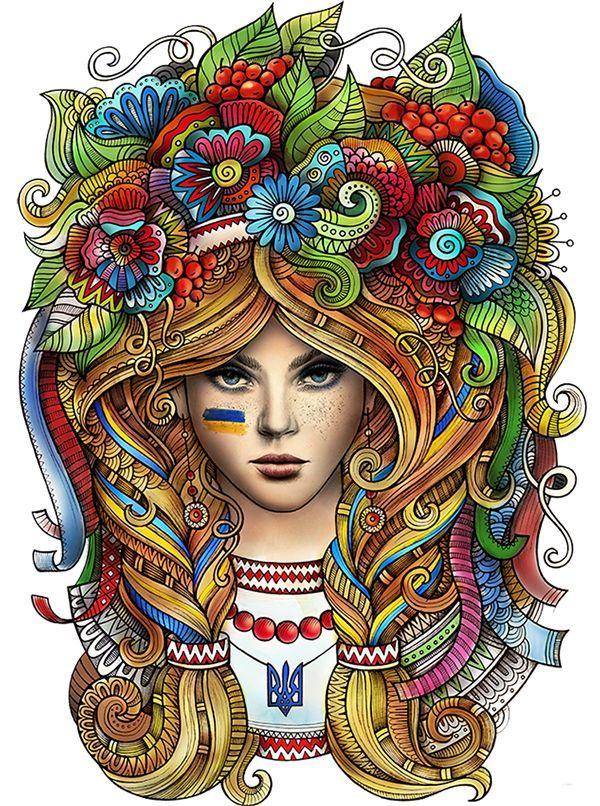 Сообщество творческого выдоха - Ukrainian Girl: