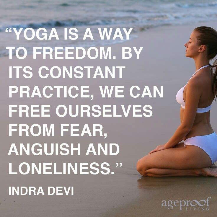 Yoga Quotes About Love