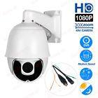 30x Zoom1080P AHD CCTV Security Camera Outdoor PTZ color Night Vision IR 200M