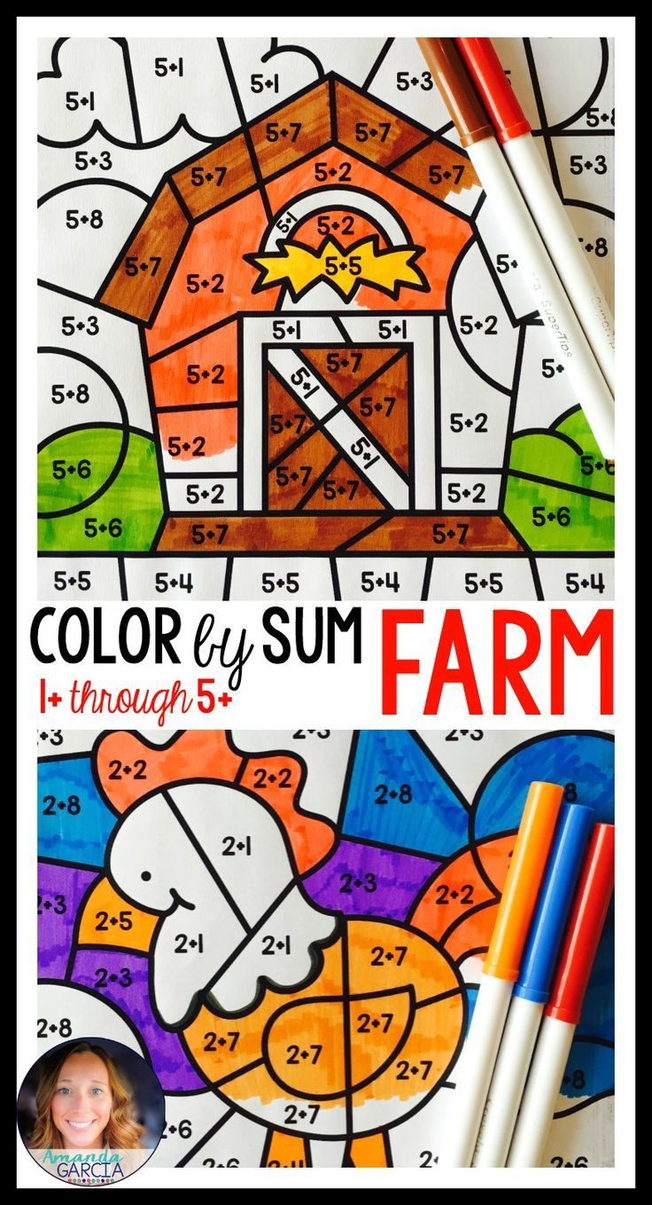 Here's a fun way for your students to practice their addition facts! Each farm themed sheet is organized by 1+ 2+ 3+ 4+ and 5+. These interactive math coloring sheets are such fun for kids! Use them as morning work, homework, for fast finishers, or in your math centers!