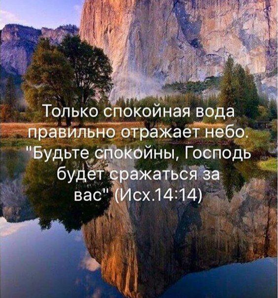Что сказано в библии о фотографии