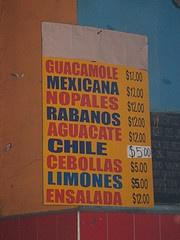 Mercado signage - Oaxaca, Mexico