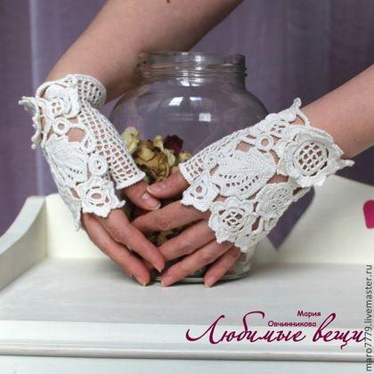 митенки летние, летние митенки, ажурные митенки, митенки ажурные, летние перчатки, перчатки летние, ажурные перчатки, перчатки ажурные, летние аксессуары, кружевные перчатки, кружевные митенки, митенки для невесты, свадебные аксессуары, белые митенки, белые перчатки