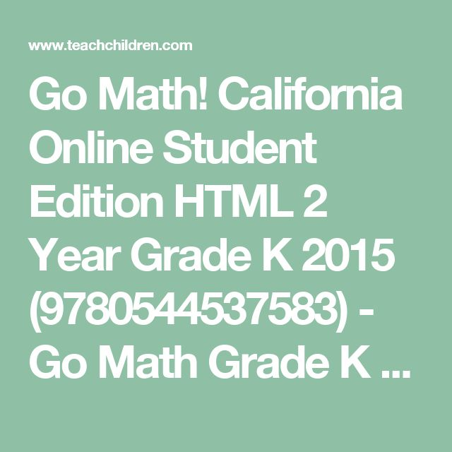 14 best GoMath Curriculum images on Pinterest | Curriculum, Go math ...