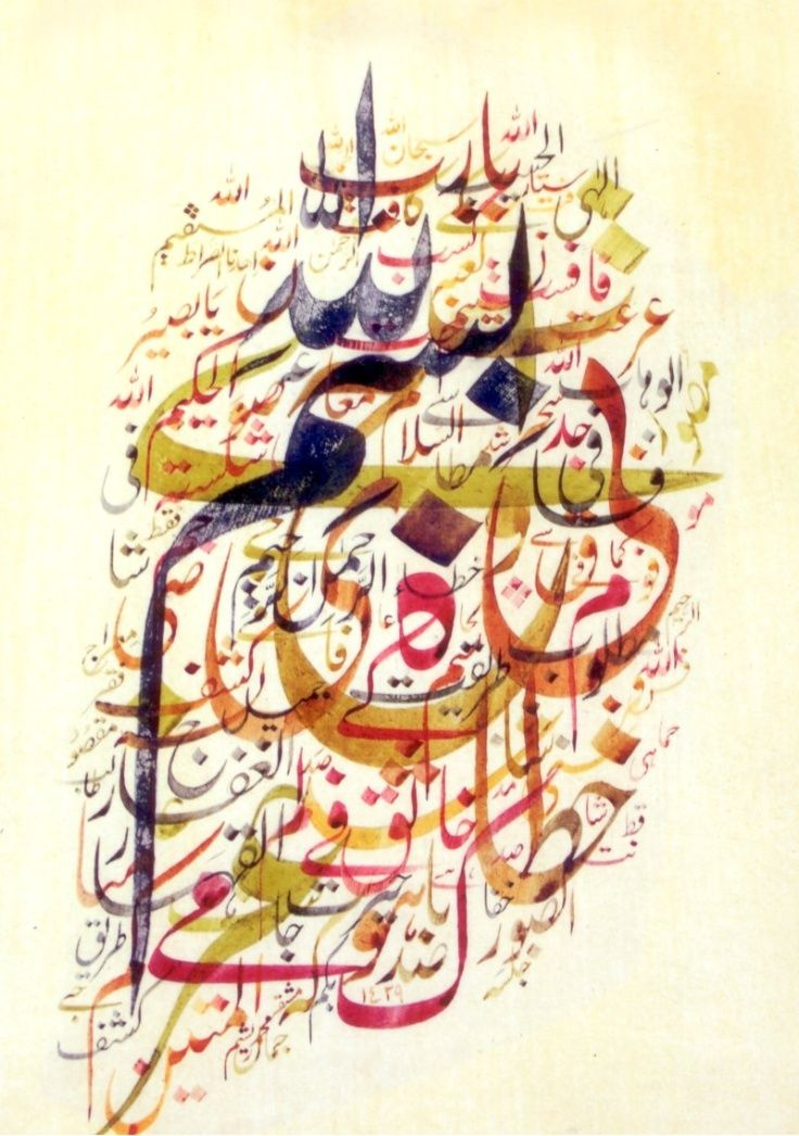 47 best arabic calligraphy images