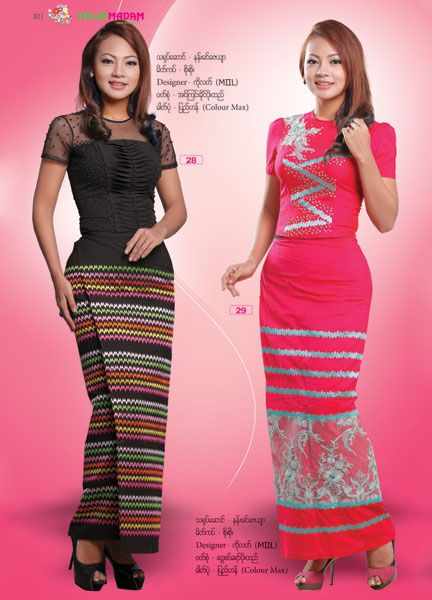 Myanmar Silk Style | Hello Madam Catalogue | Myanmar Silk, Myanmar Silk Style, Myanmar Traditional, Myanmar Wedding Dress, Myanmar Fancy Dress , Myanmar Women Affair, Bataik, Gown & Skirt, Myanmar Cotton, Myanmar Zar, Singer Fashion, Skirt, Special color