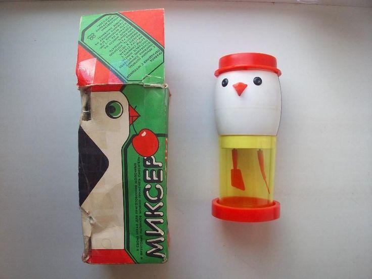 Миксер Пингвин. Игрушки СССР - http://samoe-vazhnoe.blogspot.ru/ #игрушки_механика #игрушки_птицы #игрушки_животные