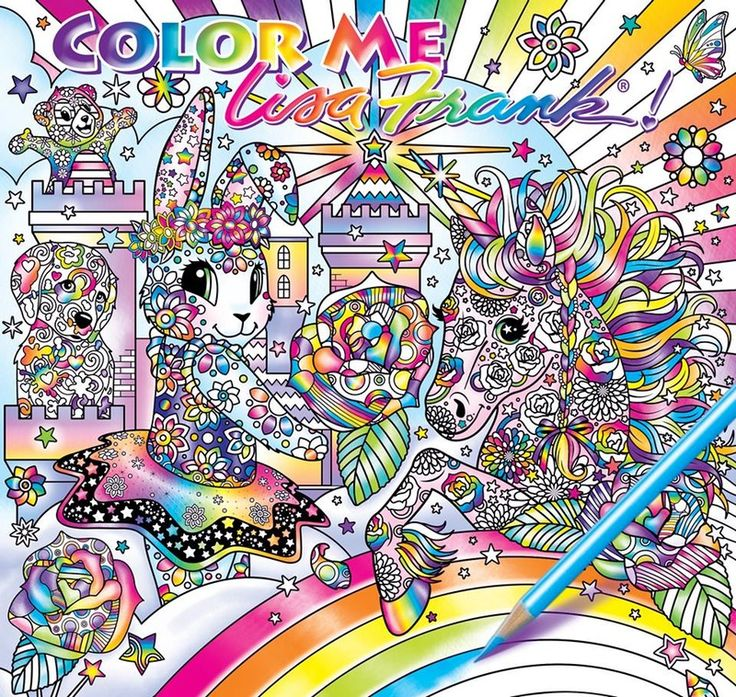 A Lisa Frank Adult Coloring Book Is Coming Soon, So Break Out Your Gel Pens