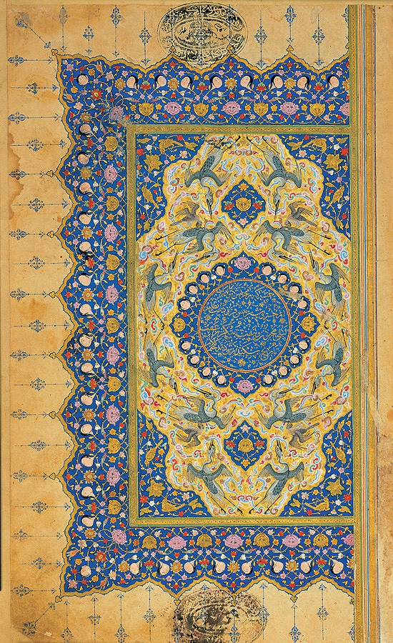 Classic Persian Art -----beautiful source of textiles