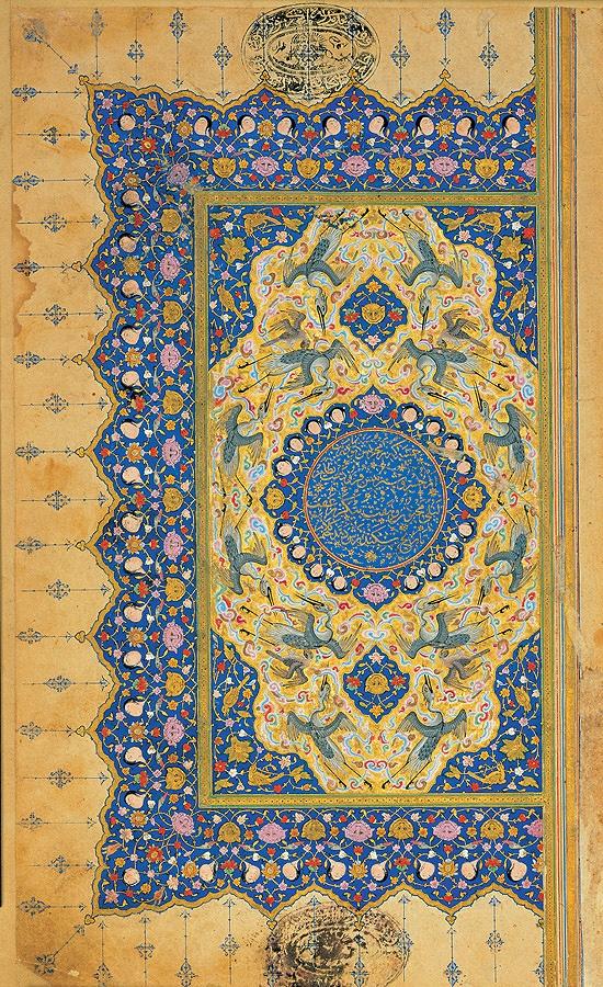 Persian: Islamic Illumination, Miniatures Perses, Earth Scything, Illumination Tezhip, Persian Miniatures, Persian Art, Islamic Art