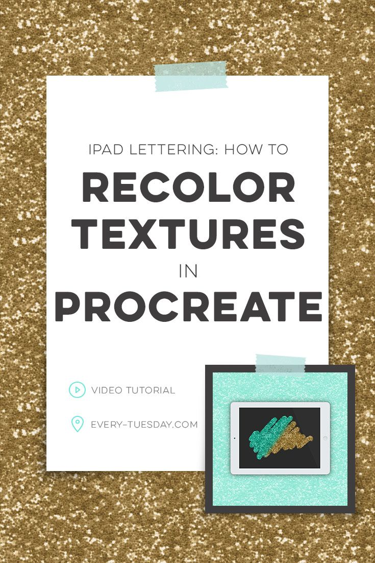 iPad Lettering: How to Recolor Textures in Procreate | video tutorial via @teelac