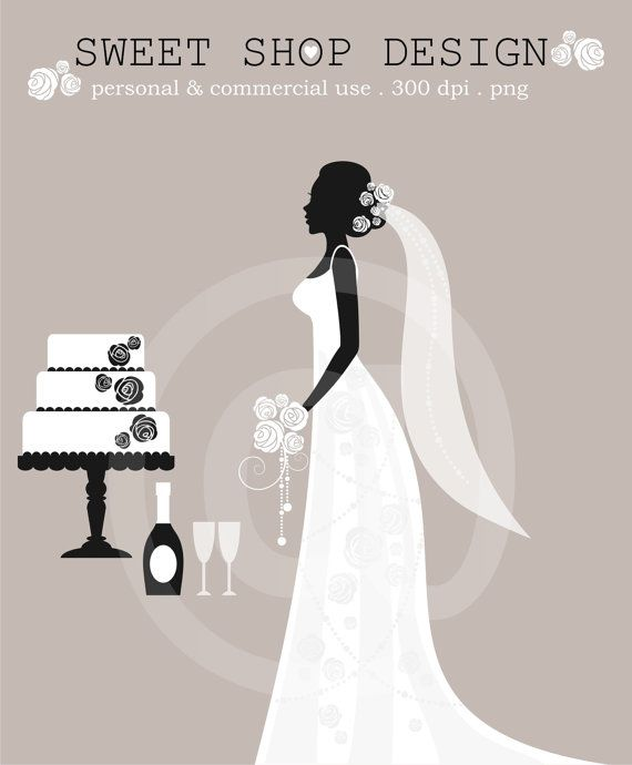 17 best images about clip art on pinterest cute couple free printable bridal shower signs editable bbq bridal shower clip art
