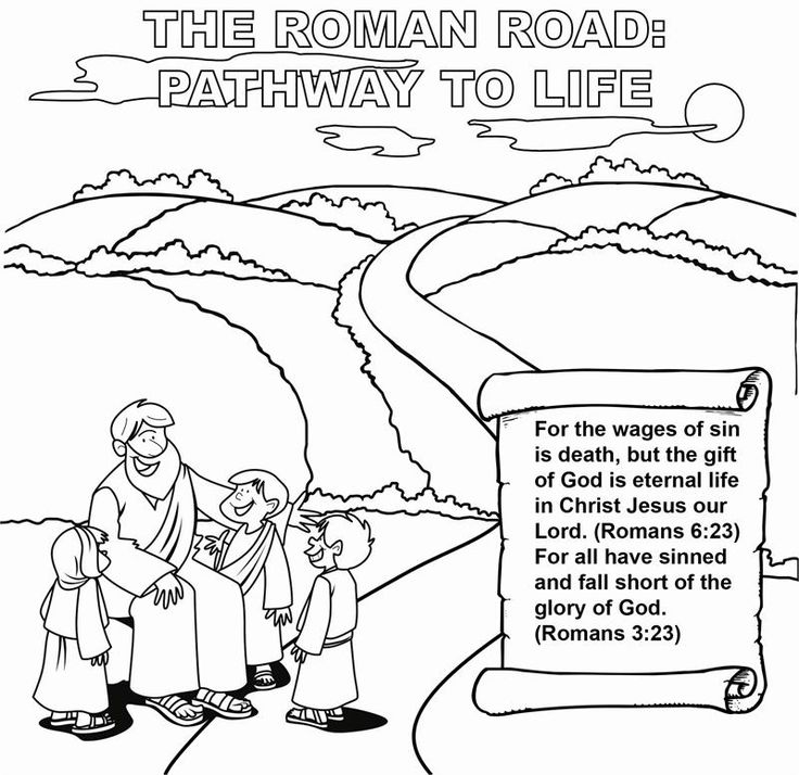 the roman road coloring card is a four panel card that creates a never ending loop