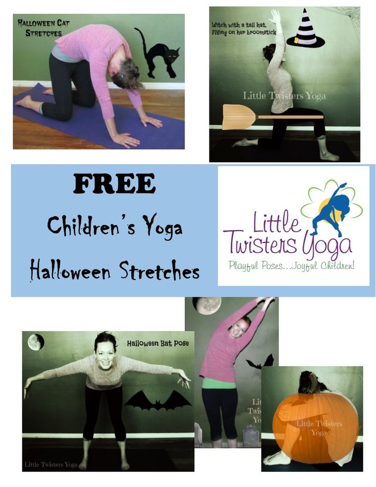 "FREEBIE!!! Download your packet of 5 Halloween Themed Stretches with large pictures and step-by-step instructions for fun brain breaks! Find more Halloween fun in my ""Room on the Broom"" storytime yoga lesson plan. #Halloween Yoga #LittleTwistersYoga #ChildrensYoga #MovementInTheClassroom"