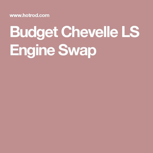 e03857c5c3c42525ce13600593f2bf02 engine swap ls engine 105 best chevy images on pinterest ls engine, chevy and car repair OEM Automotive Wiring Harnesses at readyjetset.co