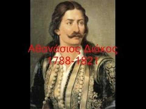 Nikos Ksilouris: O Thourios (Ο Θούρειος του Ρήγα Φεραίου)-War March - YouTube