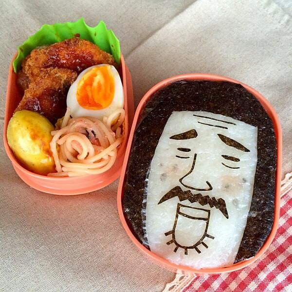 posted from @namimocchi だからさぁ〜いいじゃないのぉ〜。 #obentoart #obento #日本エレキテル連合