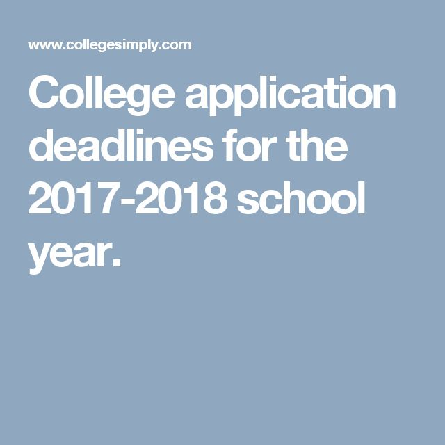 College application deadlines for the 2017-2018 school year.