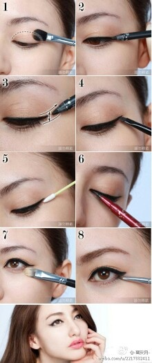 Asian cat eyes makeup look; key is to pull the line 1/3 of the way across your underlids