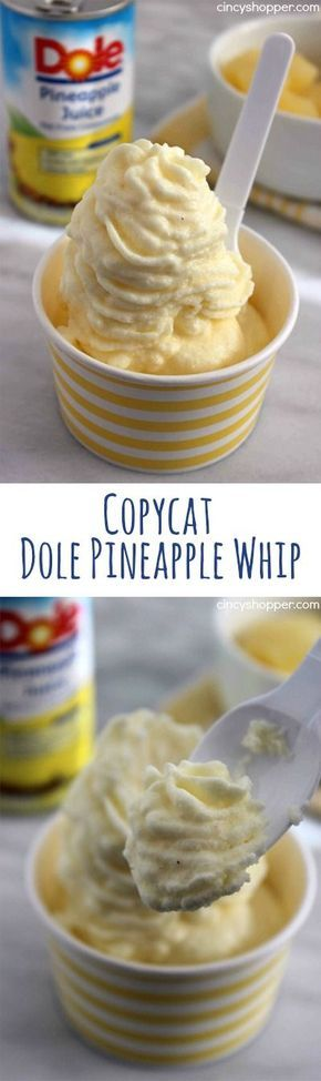 CopyCat Dole Pineapple Whip- No Disney trip is needed to enjoy a dish of this yummy pineapple flavored frozen treat. Just a few ingredients are needed.