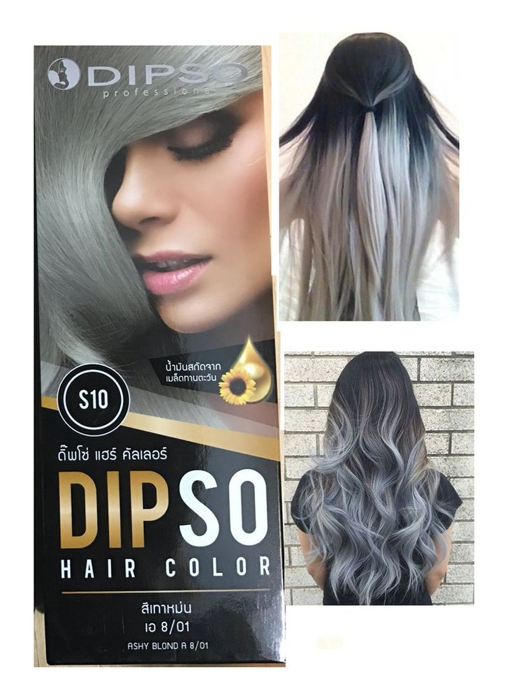 DIPSO DIRECTIONS HAIR DYE COLOR CHOOSE ALL COLOURS hair color with coditioner #DIPSO
