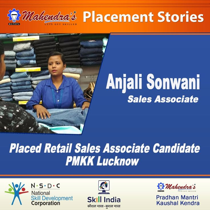 Anjali Sonwani Retail Sales Associate Candidate Placed in Unik - retail sales associate
