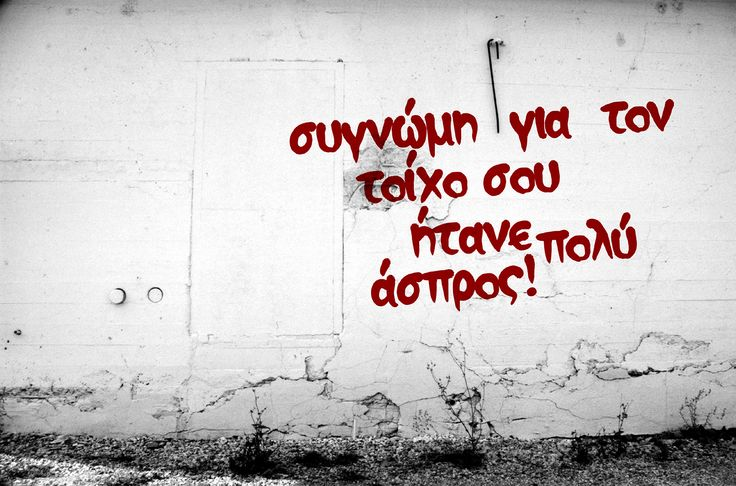 Athens // Free Font on Behance